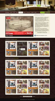 Web site for furniture by Yalamov