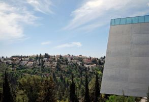 Yad Vashem, Jerusalem, view 2 by dpt56