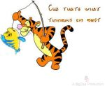 tigger is the best by danielfrazier