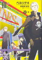 Persona4 3rd Manga Cover by IchiRuki22