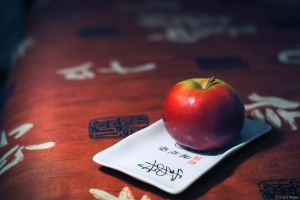 Japanese Apple by gamebalance