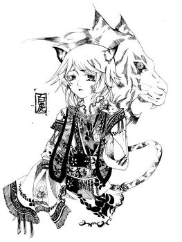 white tiger by OuchNegi