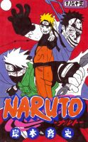 naruto manga cover sixty three by frecklesmile