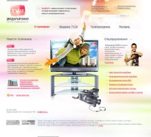 TV20 site by smitana