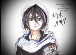 Superiority - Kuchiki Rukia (final) by IrinaMartis