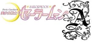 Sailor Moon A Logo by chaseroo