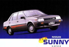 Nissan Sunny B11 Wallpaper by pete7868