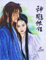 legend of the condor heroes by tikbaloycube