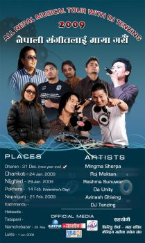 ::ALL NEPAL MUSICAL TOUR:: by djrana