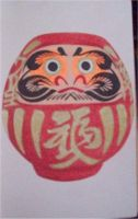 Daruma by the-punk-hippie