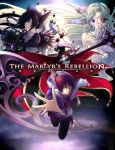 [Manga Release]The Martyr's Rebellion+[speedpaint] by Ruriko-sama