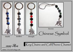 Chinese Symbol keychains by 1337-Art