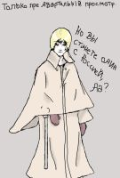 APH: One With Russa, Da? by AmaranthBlacktree