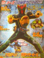 Kamen Rider OOO by 070trigger