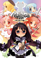 Magic Girls Online ~Magica~ by ulenardis