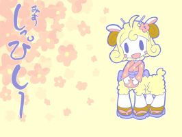 Miss Sheepyshi Japanesey wall by mandichan