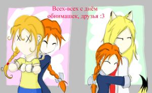 We're all hug mad in Camelot by NatanarihelLiat