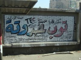 Arabic Graffiti by DragonWhisperer1