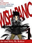 Wish and Panic Updated Cover by coausti
