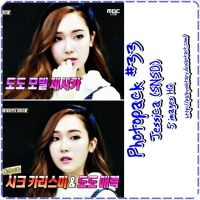 [Photopack #33]: Jessica (SNSD) capture by PalbySolitary