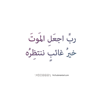 . by Fro7a