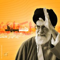 Rahbar poster mode by HeDzZaTiOn