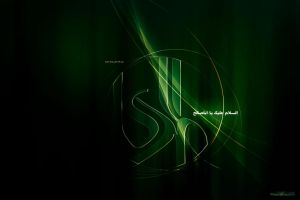 ya mahdi green bg by islamicwallpers