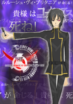 Contest Entry 12 - Do NOT Fav by CodeGeass-Fans