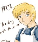 The Boy With The Bread by XxXE