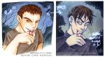 First Blood :: 2002 to 2010 by cybre