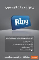 Ring service by omarhamdy