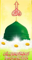 Green Dome HD Wallpaer by SHAHBAZRAZVI