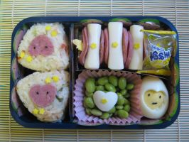 Valentine Year of Tiger Bento by LaFoi