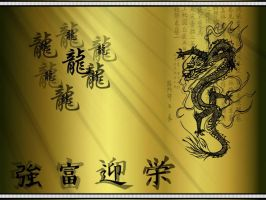 Chinese Zodiac: Dragon - Gold by Flamepixy