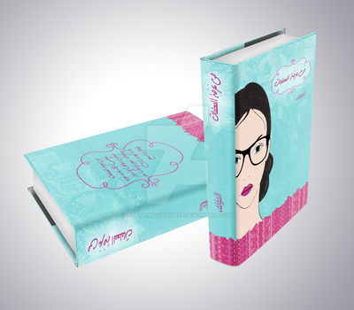 Book cover - At Teachers Room by CherryMoiDesigner