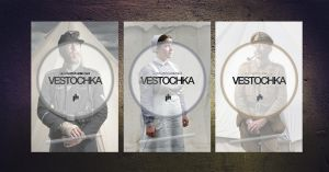 vestochka privet by sounddecor