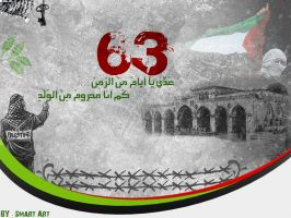 63 years of Nakba by smart-designer
