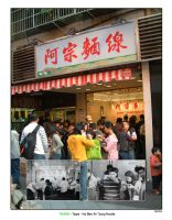 Taipei A Tzong Noodles by hh