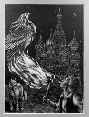 Ivan Tsarevitch, The Fire Bird and The Grey Wolf