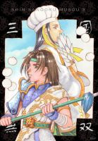 DW4 - Zhuge Liang and Zhao Yun by b-s-f