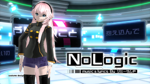DT No Logic Luka Better Version Download by megpoid625