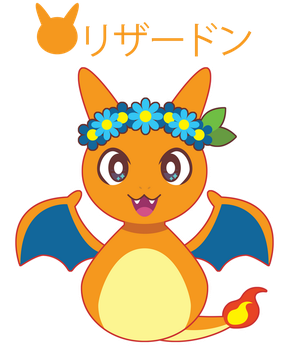 Flower Crown Charizard ::GIFT:: by Itachi-Roxas