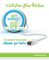 With your customer by moslima
