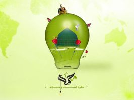 Mawlid Enabi PBUH by aamran