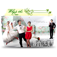 who's the one   TW-Drama by cjf6