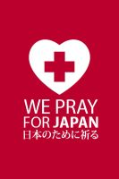 WE PRAY FOR JAPAN 06 by Lemongraphic