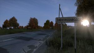 Dayz Road To Elecktro1 by guyver1