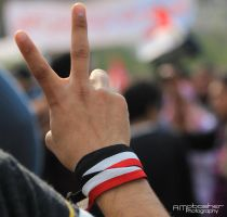 Peace by amobasher