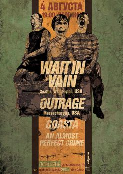 Wait in vain by SkipDesign