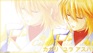 PSP Wallpaper Cagalli by Andou-Mahoro